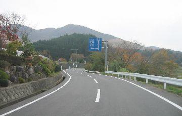 飯田高原~瀬の本